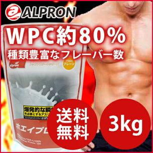 アルプロン ホエイプロテイン チョコレート プロテイン