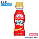 【カルピス】守る働く乳酸菌 L-92乳酸菌配合 100ml x 30本 x 2ケースセット(30本入 x
