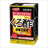 【エルビー】砂糖不使用 くろ酢 125ml x 30本【RCP】