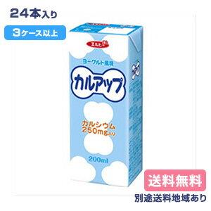 【エルビー】カルアップ(ヨーグルト風味) 200...の商品画像