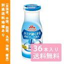 【森永】カラダ強くするのむヨーグルト 110g x 12本 x 3ケース(36本)【クール便送料
