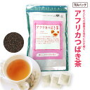 【アフリカつばき茶】アフリカ紅茶(100%)エコパック !あなたの 健康 を 応援♪ 2g×15包×2袋 【5000円以上送料無料】