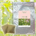 バナバ茶 2.5g×30包【DM便送料無料】