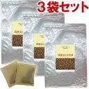 国産はと麦茶 3袋セット(5g×30包)【送料無料】