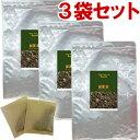 減肥茶(混合茶) 3袋セット(4g×30包)【送料無料】