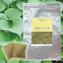 国産シモン茶 3g×30包【DM便送料無料】