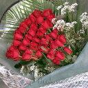 バラの花束の宅配情報