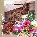 【お花の宅配:翌日配達】    チョコレートケーキと誕生花アレンジメント6月の誕生花(デンファレ)アレンジメント&本場ウィーンレシピのザッハトルテセット