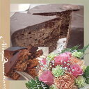 【お花の宅配:翌日配達】    チョコレートケーキとアレンジメント5月の誕生花&本場ウィーンレシピのザッハトルテセット