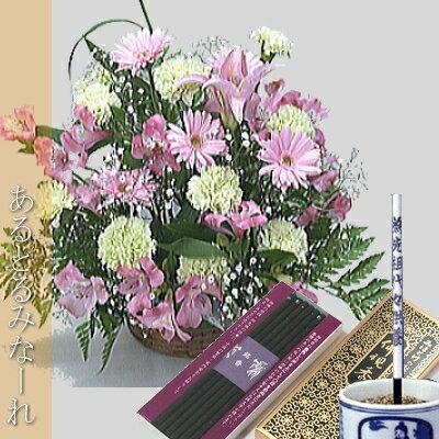 あす楽京都老舗のお線香とお供え用アレンジメント(バスケット・アレンジ)お供え花御供え花お花生花仏花供