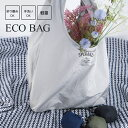 ショッピングエコバッグ エコバッグ トートバッグ 折りたたみ コンパクト コンビニ エコ 弁当 軽量 レジ袋 エコバッグ