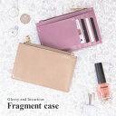 ショッピングラグ カードケース 薄型 スリム カード収納 お札入れ コインケース フラグメントケース グロス ALTROSE