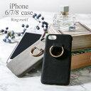ショッピングアイフォン6 ケース 手帳型 iPhoneケース iPhone6 iPhone6s iPhone7 iPhone8 カバーケース 無地 リングモチーフ ディープ ALTROSE