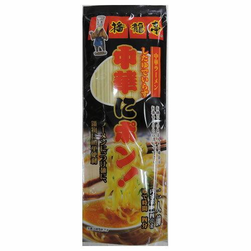 田靡製麺 中華にポン!(ラーメン) 140gの商品画像