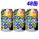 キリン 氷結ストロング シチリア産レモン 350ml×48缶