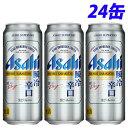 アサヒ スーパードライ 瞬冷辛口 500ml×24缶