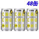 宝 CANチューハイ レモン 350ml×48缶
