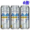 ショッピングアサヒスーパードライ アサヒ スーパードライ 瞬冷辛口 500ml×6缶