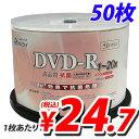SMARTBUY 録画用 DVD-R 【50枚】 20倍速 4.7GB スピンドル ワイドプリンタブル