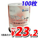 SMARTBUY 録画用 DVD-R【100枚】 20倍速 4.7GB スピンドル ワイドプリンタブル