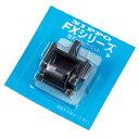 NIPPO ニッポー チェックライター FX用インクパッド