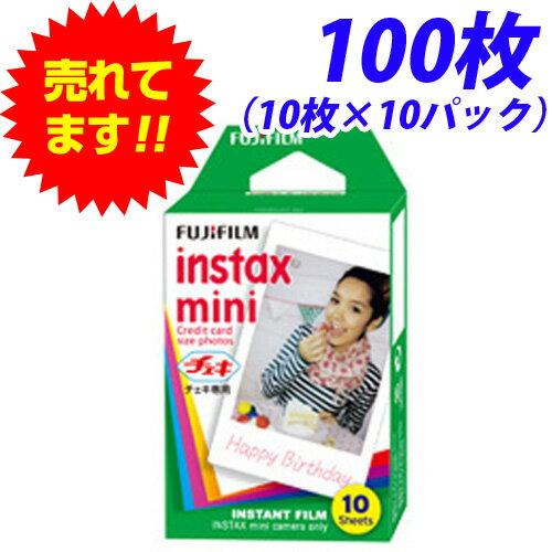 最安値挑戦!!富士フィルム チェキ用フィルム INSTAX MINI 1P(10枚)×10…...:alude:10108175