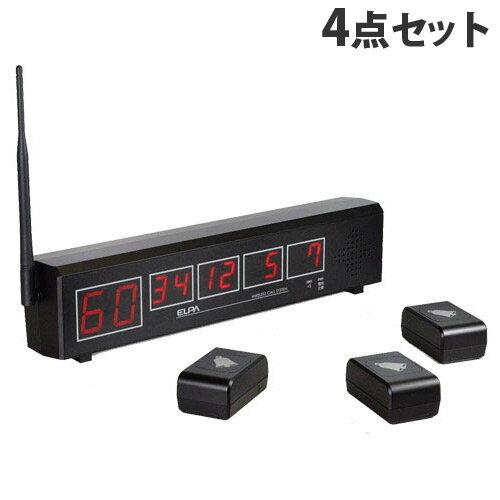 最安値挑戦ELPAワイヤレスチャイム高品質ワイヤレスコール4点セット(受信器EWJ-T01×1台、送
