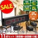 【おまとめ特価】ELPA ワイヤレスチャイム 高品質ワイヤレ...