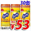 アサヒ バヤリース すっきりオレンジ 245g×30缶