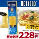パスタ ディチェコ(DE CECCO) フェデリーニ NO.10 500g 1袋