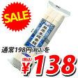 島原手延素麺 300g(50g×6束)