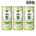 アサヒ 十六茶 245ml×60缶 お茶 日本茶 缶飲料 飲料 ドリンク 飲み切り ASAHI ソフトドリンク