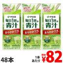 ショッピング野菜ジュース 伊藤園 毎日一杯の青汁 まろやか豆乳ミックス 200ml×48本