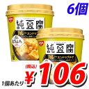 熟食, 食品材料 - 【賞味期限:17.08.20】日清食品 純豆腐 カレースンドゥブチゲスープ 16g×6個