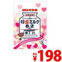【賞味期限:19.11.30】UHA味覚糖 特恋ミルク8.2 チョコレート 80g