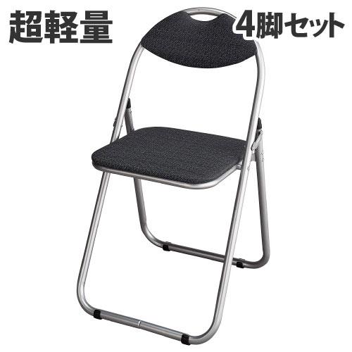 GRATES 折りたたみパイプ椅子
