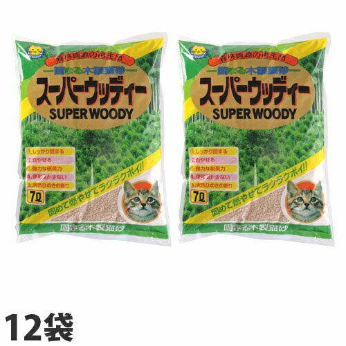 常陸化工猫砂固まる木製猫砂スーパーウッディー7L12袋(2ケース)猫砂猫用猫用トイレ猫のトイレねこ砂