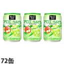 コカ・コーラ ミニッツメイド アロエ&白ぶどう 280ml×72缶 缶ジュース 飲料 ソフトドリンク 果実ジュース