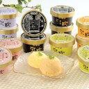 北海道乳蔵アイスクリーム 12個入【代引不可】