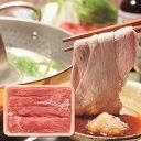 沖縄琉球まーさん豚 あぐーしゃぶしゃぶ 400g【代引不可】