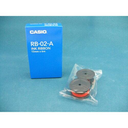 【取寄品】カシオ計算機 プリンタ用電卓インク RB-02-A