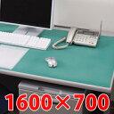 デスクマット・光学式マウス対応 1600×700