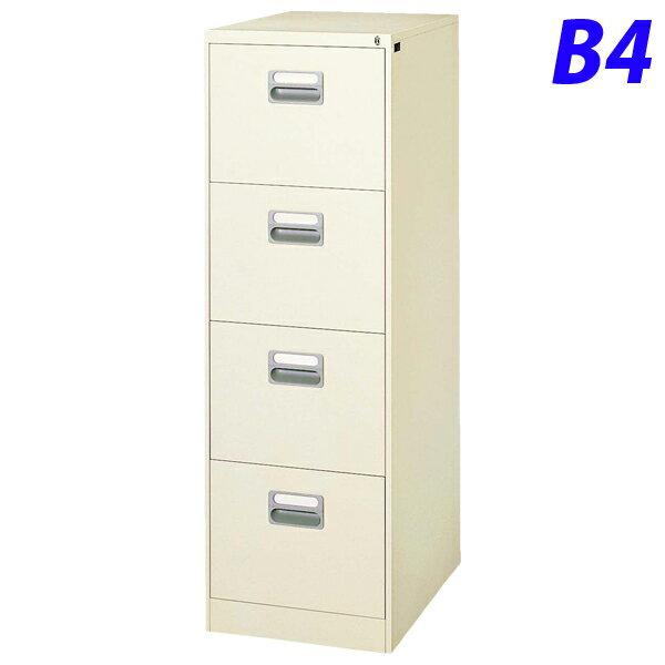 ライオン事務器 ファイリングキャビネット W455×D620×H1400mm アイボリー ポイント5倍 B4-4N 451-34 alude【 ドラッグストア】:ドラッグスーパー alude オフィス家具からオシャレ家具・家具まで!家具の事なら『alude』へ♪書類や記録を分類整理し保存管理するにはファイリングキャビネットが最適。