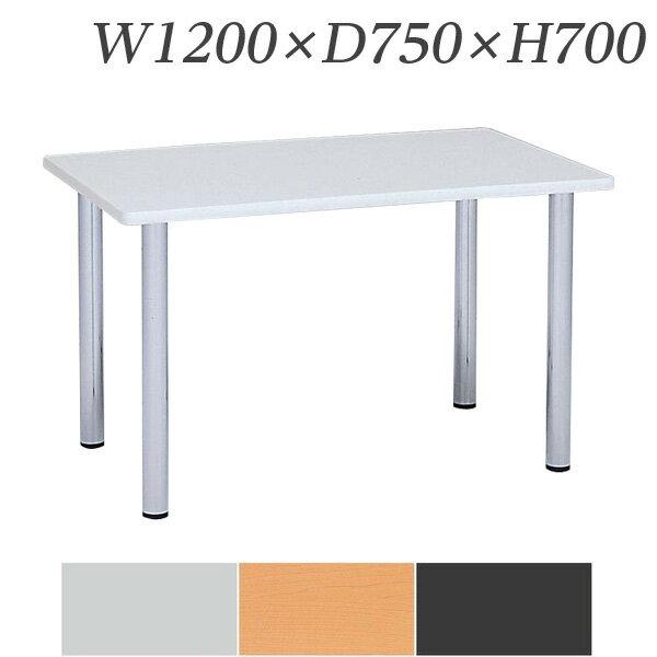 生興 テーブル マルチカチットテーブル 角型 W1200×D750×H700 4本脚タイプ KT-1275【】 オフィス家具からオシャレ家具まで!レンタル、リース利用にピッタリなマルチカチットテーブル