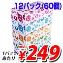 【日本製】ボックスティッシュ 150組(150W) 12パック(60箱)