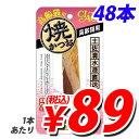 【当店超人気商品】チャオ 焼かつお 高齢猫用 48本