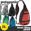 【2015年秋冬】Patagonia パタゴニア 48260 アトム スリング 8L