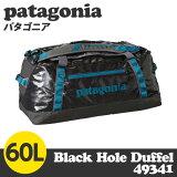 Patagonia パタゴニア 49341 ブラックホールダッフル 60L Black Hole Duffel フォージグレイ