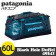 Patagonia パタゴニア 49341 ブラックホールダッフル 60L Black Hole Duffel アンダーウォーターブルー【05P27May16】