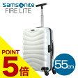 サムソナイト ファイアーライト(ファイヤーライト) スーツケース 55cm オフホワイト Samsonite Firelite U72-001 35L【05P07Feb16】